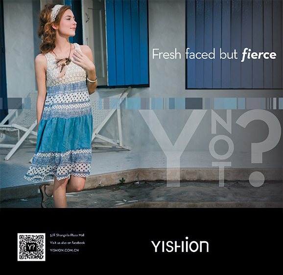 Yishion_Poster_1A