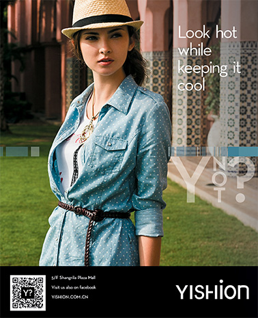 Yishion_Poster_3
